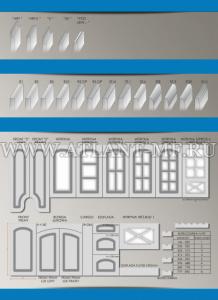 Образцы лекал, по которым мы фрезеруем витрины